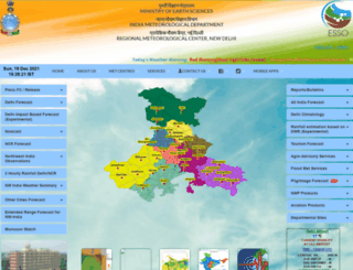 amssdelhi.gov.in screenshot
