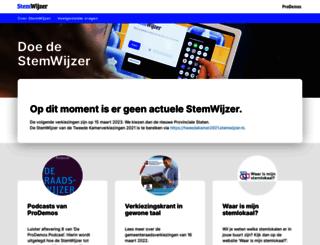 amsterdamwest.stemwijzer.nl screenshot