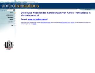 amtec.nl screenshot