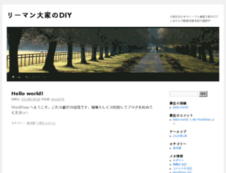 amuk676.xsrv.jp screenshot