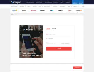 amulyammail.com screenshot