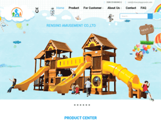 amusement-park.com.cn screenshot
