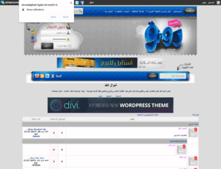 amwalalghad.forumegypt.net screenshot