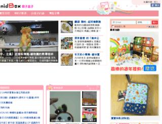 amylai.nidbox.com screenshot