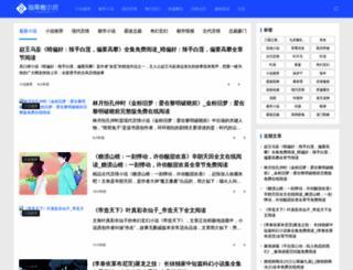 amznz.com screenshot