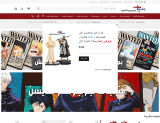 an-island.com screenshot