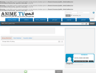 an-tv.com screenshot