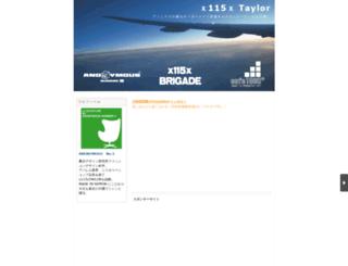 an3.militaryblog.jp screenshot