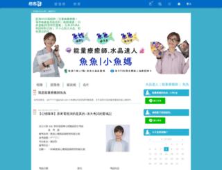 an771111.pixnet.net screenshot