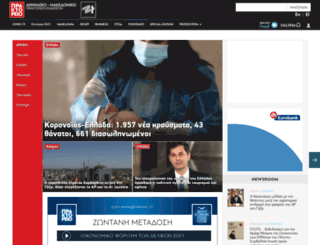 ana-mpa.gr screenshot