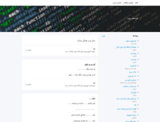 anaa.blogsky.com screenshot
