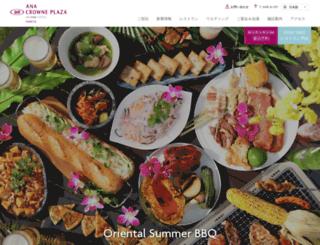 anacrowneplaza-narita.jp screenshot
