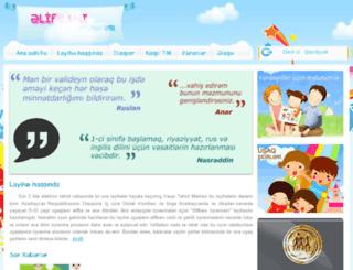 anadili.az screenshot