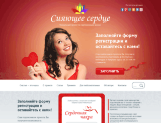 anahata.dowlatow.ru screenshot