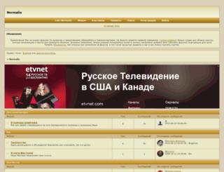 anahatonforum.4bb.ru screenshot