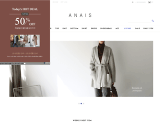 anais.co.kr screenshot