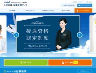 anajinzai.com screenshot