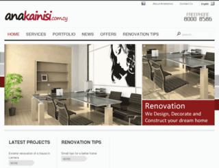 anakainisi.com.cy screenshot