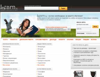 analizi_po_istoriq_na_bylgariq.learn.bg screenshot