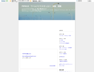analogpes.seesaa.net screenshot