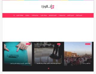 analoza.com screenshot