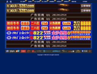 analyticaacademy.com screenshot