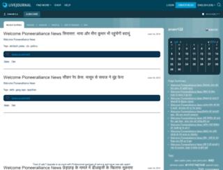 anam122.livejournal.com screenshot