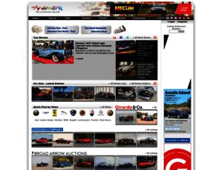 anamera.com screenshot