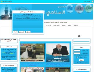 anamoslem.ogamefever.com screenshot