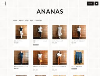 ananashabuco.jp screenshot