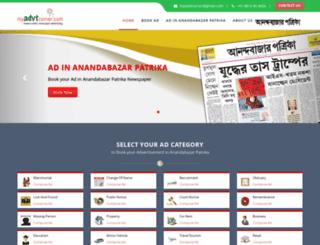 anandabazarpatrika.myadvtcorner.com screenshot
