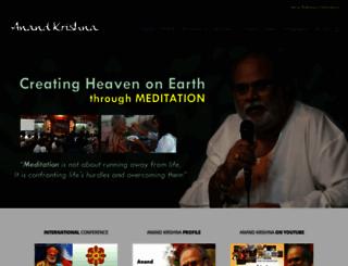 anandkrishna.org screenshot