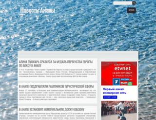 anaparest.info screenshot