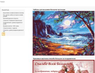 anastasivashhenko.ru screenshot