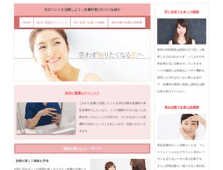 anatechno.com screenshot