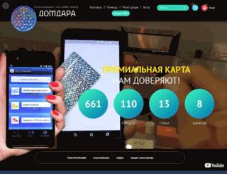 anatmar59.inmarket.biz screenshot