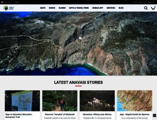 anavasi.gr screenshot