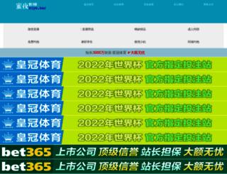 anawia.com screenshot