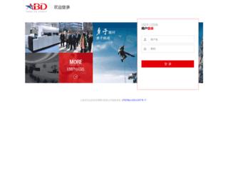 anbaida.com screenshot