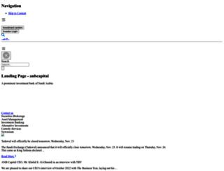anbinvest.com.sa screenshot