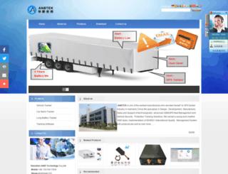 anbtek.com screenshot