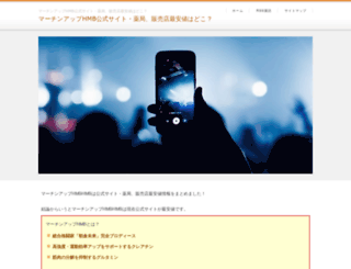 ancel.jp screenshot