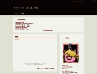 anco.bangofan.com screenshot