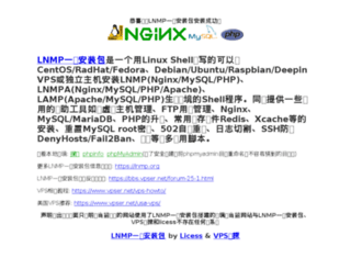 ancr.in screenshot