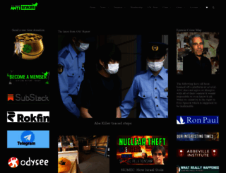 ancreport.com screenshot