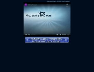 and746.stiforptv.com screenshot