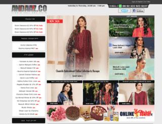 andaaz.co screenshot
