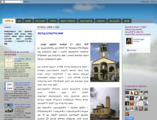 andadirgen.blogspot.no screenshot
