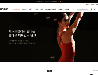 andar.co.kr screenshot