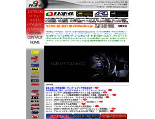 andare.jp screenshot